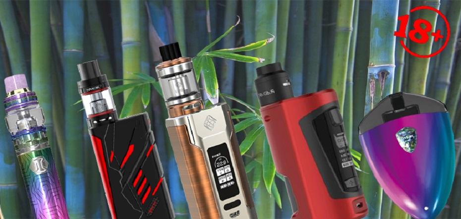 Купить электронные сигареты на московской электронная сигарета купить в самаре